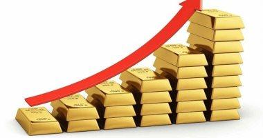 السعودية نيوز |                                              سعر الذهب السعودى اليوم الاثنين.. وعيار 24 يسجل 227.51 ريال