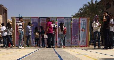 طلاب الجامعة الأمريكية يصوتون لاختيار رئيس اتحاد طلاب ونائبه