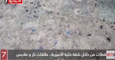 شاهد أول لقطات من أمام وكر الخلية الإرهابية بالأميرية