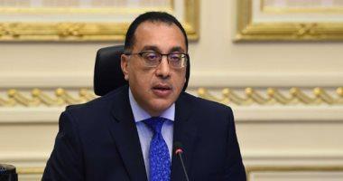 رئيس الوزراء يُهنئ وزير الدفاع بالذكرى الثامنة والثلاثين لتحرير سيناء