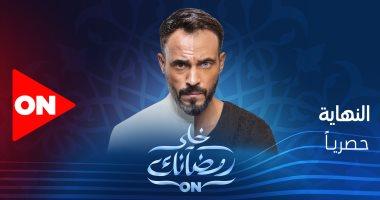 """قبل """"النهاية"""".. يوسف الشريف يبحث عن الجديد دائما فى الدراما المصرية"""