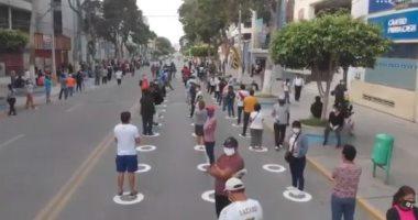بيرو تمدد عزلا عاما مطولا حتى نهاية يونيو