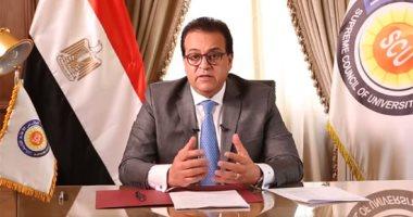 وزير التعليم العالى: الجامعات المصرية تحافظ على التميز فى تصنيف شنغهاى للتخصصات 2020