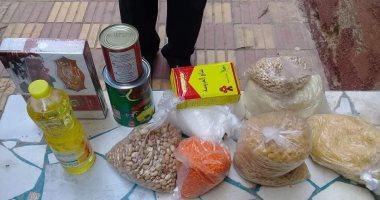 """1100 كرتونة سلع غذائية من """"التضامن"""" لكفر جعفر بعد تسجيلها إصابات بكورونا"""