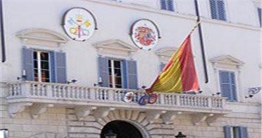 """سفارة إسبانيا بالقاهرة تحتفل بمئوية """"ثربانتيس"""" بقراءة افتراضية بسبب كورونا"""