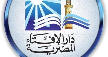 السعودية نيوز |                                              دار الإفتاء: السخرية والتنمر سلوك مشين ومحرم فى الإسلام.. فيديو