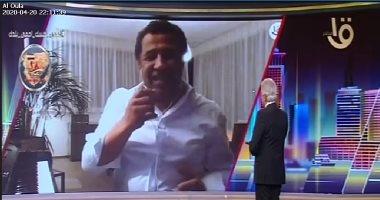 """الشاب خالد يغنى لـ""""الإبراشى"""" على الهواء: يا رب انصر الأمة على كورونا"""