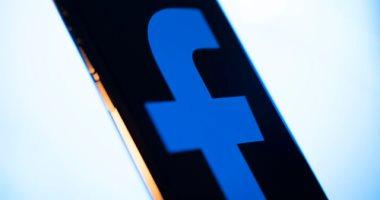 هاكرز يبيعون بيانات 267 مليون مستخدم لفيس بوك على الويب المظلم بـ600 دولار