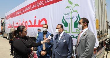 رئيس بيت الخبرة يشيد بصندوق تحيا مصر فى مساعدة أسر العمالة غير المنتظمة