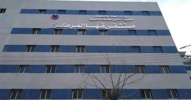 مستشفى قها تعلن تعافى طبيب بمستشفى الحميات من كورونا