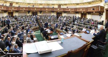 صور.. بدء فعاليات الجلسة العامة للبرلمان لمناقشة قوانين مواجهة فيروس كورونا