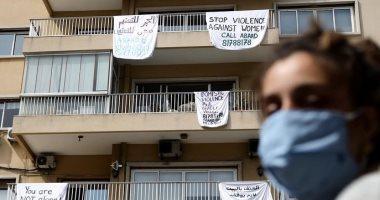 """من الشرفات.. مظاهرة """"منزلية"""" فى لبنان للاعتراض على """"العنف الأسرى"""" بسبب الحجر"""