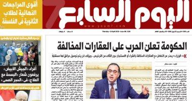 """الحكومة تعلن الحرب على العقارات المخالفة.. غدا بـ""""اليوم السابع"""""""