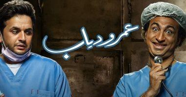 """فيديو .. علي ربيع وهو عامل مانويل جوزيه فى مسلسله """" عمر ودياب """""""