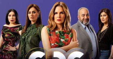 مواعيد مسلسلات cbc فى رمضان 2020