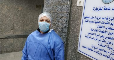 طبيب يشارك بصورة له بمستشفى باب الشعرية ضمن أبطال الجيش الأبيض