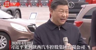 """الرئيس الصينى يحذر من """"حرب باردة جديدة"""" خلال افتتاح منتدى """"دافوس"""""""