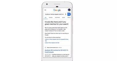 الآن تطبيق جوجل نيوز سيوجهك إلى معلومات فيروس كورونا المحلية الخاصة ببلدك