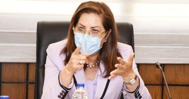 وزيرة التخطيط: متوقع تحقيق نمو 3.5% العام المالى2021/20 حال انتهاء كورونا
