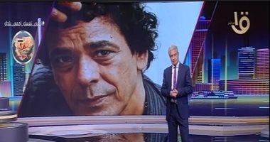 محمد منير: سعيد بقرارات الرئيس تجاه العالقين.. ورحلة حياتى كلها للوطن