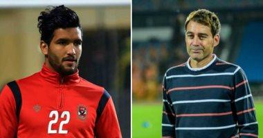 بقيادة صالح جمعة وعاشور.. 9 لاعبين يحلمون بـ  فرصة ثانية  في الأهلى -