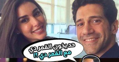 """مغردون لـ أحمد مجدى: """"بقى بتخون القمر ياسمين صبري مع  القمر آيتن عامر"""""""