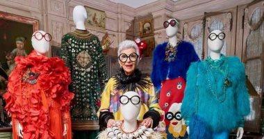 كورونا يغير حياة صناع الموضة بالعالم.. تعرف على طرقهم لقضاء الوقت بالعزل المنزلى