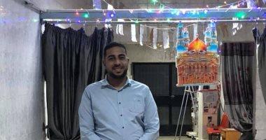 """""""زينة رمضان"""" ترسم البهجة على وجوه المرضى بمستشفى فرشوط فى قنا.. صور"""