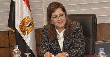 الدكتورة هالة السعيد - وزيرة التخطيط والتنمية الاقتصادية