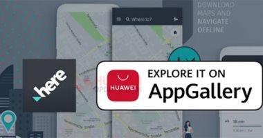 هواوي تنافس جوجل وتضيف تطبيق الخرائط HERE WeGo ليستبدل تطبيق Google Maps