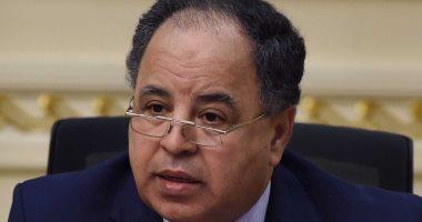 وزير المالية: إتاحة سداد المستحقات الحكومية من خلال الهاتف المحمول
