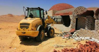 أمن سوهاج ينفذ إزالة 21 حالة تعدٍ على الأراضى الزراعية