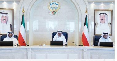 الحكومة الكويتية: تخفيض ميزانية الجهات الحكومية بحد أدنى 20%
