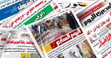 الصحف المصرية.. حياة كريمة فى بيوت مصر