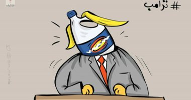 كاريكاتير صحيفة كويتية يسخر من مقترحات الرئيس الأمريكى