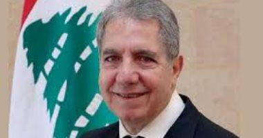 وزير المالية اللبنانى: المفاوضات مع صندوق النقد الدولى جيدة وإيجابية