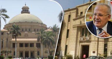 جامعة القاهرة: امتحانات الفرق النهائية 10 يوليو حتى 25 أغسطس -