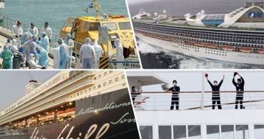 أستراليا تمدد حظر دخول السفن السياحية إلى مياهها الإقليمية 3 أشهر