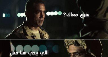 """فيديو.. رسالة منسى لأحد الجنود فى مشهد مؤثر بالحلقة 6: """"ربنا حاسس بيك"""""""
