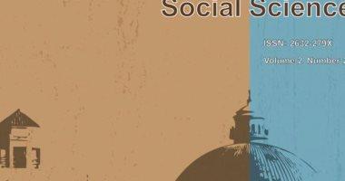 جامعة القاهرة تصدر العدد الرابع من مجلة (JHASS) الدولية للعلوم الإنسانية