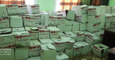 توزيع 450 كرتونه مواد غذائية للأسر الأولى بالرعاية بغارب .. صور