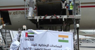 """مختبر """"كوانت ليز"""" فى الإمارات يعلن تطوير أداة جديدة لإجراء فحوص جماعية لكورونا"""