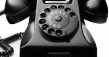 شكوى من عدم وصول خط الهاتف الأرضى بقرية المناشى بديروط أسيوط