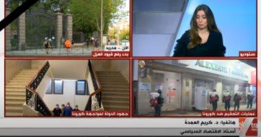 أستاذ اقتصاد: مصر ضمن 18 دولة ستحقق معدلات نمو إيجابى رغم أزمة كورونا