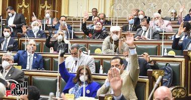 """""""خطة البرلمان"""" تناقش غدا مشروع موازنة قطاع الصحة 2020-2021 بحضور هالة زايد"""