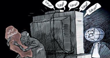 كاريكاتير.. نتنياهو يستغل أزمة كورونا العالمية ليسرق الأراضى الفلسطينية