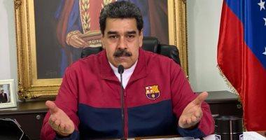 رئيس فنزويلا يكشف عن شراء صواريخ من إيران رغم التحذيرات الأمريكية