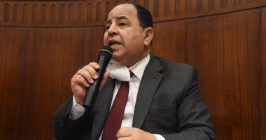 وزير المالية: 350مليون جنيه حصيلة ضريبة الأطيان قبل وقف العمل بالقانون