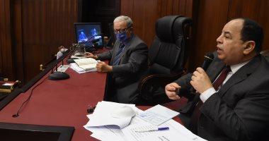 """المالية تتوقع ارتفاع نسبة الدين العام 5% بسبب تداعيات أزمة """"كورونا"""""""