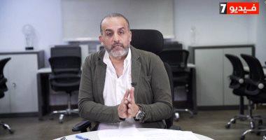شبانة في تليفزيون اليوم السابع: شركة المسحات سبب أزمة إعادة لقاء المصرى والإسماعيلى